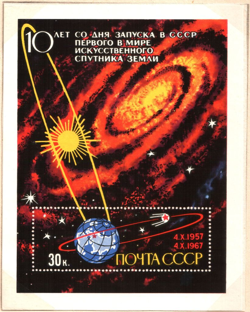 Póster de la URSS representando El Sputnik I orbitando la Tierra, la Tierra orbitando el Sol y el Sol orbitando el centro de la Vía Láctea.